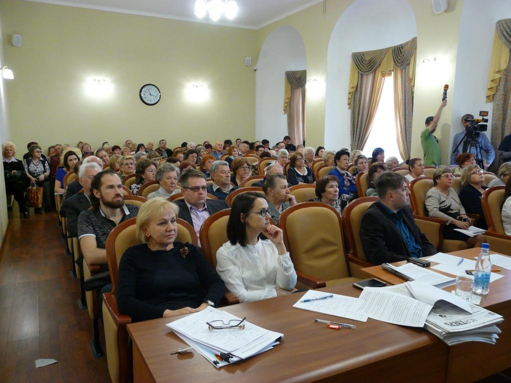 Контрольно счетная палата города Твери Публичные слушания Об отчёте об исполнении бюджета города Твери за 2016 год